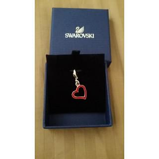 Swarovski Double Sided Heart Charm