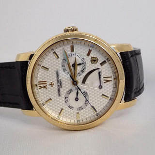Vacheron Constantin Jubilee 1755 in Yellow Gold