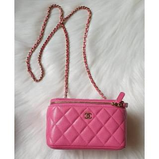 Chanel Quilted Mini Pink Vanity Case Bag