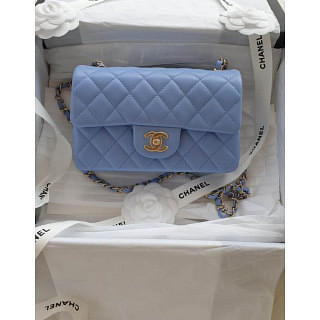 Chanel Classic mini Rectangular Flap Shoulder Bag