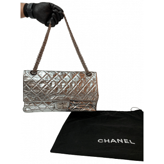 Chanel Metallic Silver 2.55 Reissue Quilted Leather Flap Bag