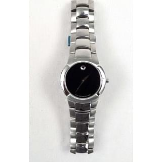 Movado Museum Stainless Steel Ladies Watch