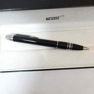 Montblanc StarWalker Midnight Black Resin Ballpoint Pen