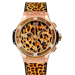 Hublot Big Bang Leopard Watch LIMITED EDITION