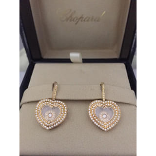 Chopard Happy Diamond Yellow Gold Earring