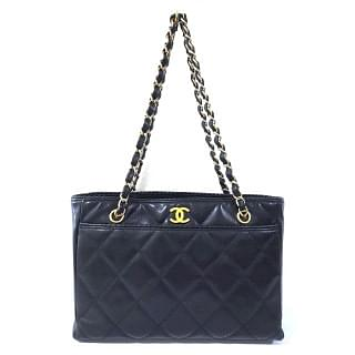 Chanel CC logo Quilted Chain Tote