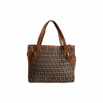 Fendi Brown Leather Trimming with Logo Printed Bag