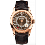 Patek Philippe Calatrava Men's Watch (NEW)